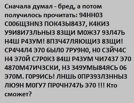 20140521203717_vstalarano.jpg