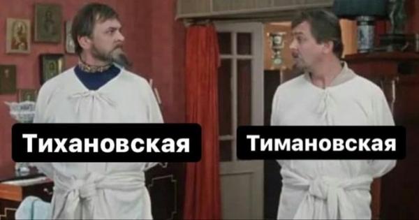 https://qvics.ru/img/2021080352517_htv.jpg